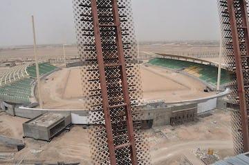 Basrah Sports City