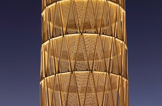 Perforated panels on Hope Tower at UNMC at dusk.