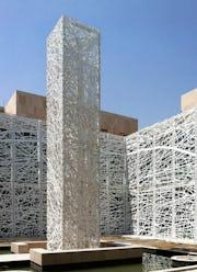 Art Wall at Doha