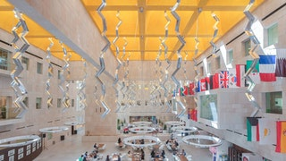 Vertical sculpture doha