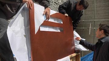 Daeyang panel wall panel system