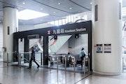 Kowloon station 2013 photo c qwer132477