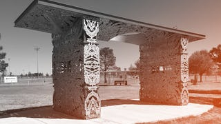 Sun Pavilion