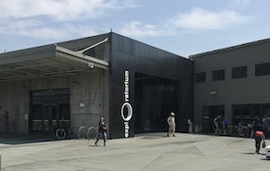 Entrance to the Exploratorium in San Francisco.