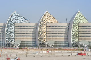 Sidra Medical Center