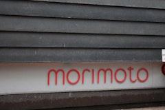 Morimoto2
