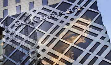 Detail of the Burberry facade in Chicago.